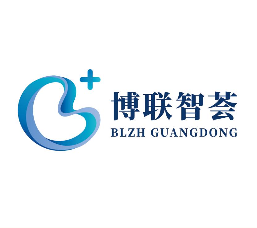 博联智荟(广东)国际会展有限公司